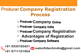 FARMER PRODUCER COMPANY REGISTRATION PROCESS ONLINE